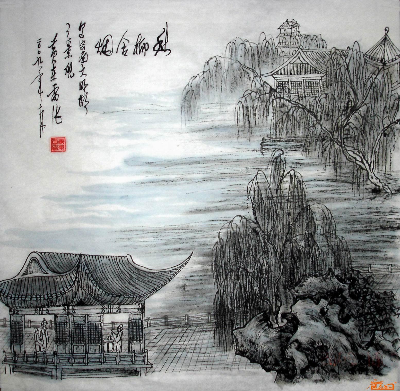 济南大明湖系列国画 黄东雷 古画王子 淘宝 名人字画 中国