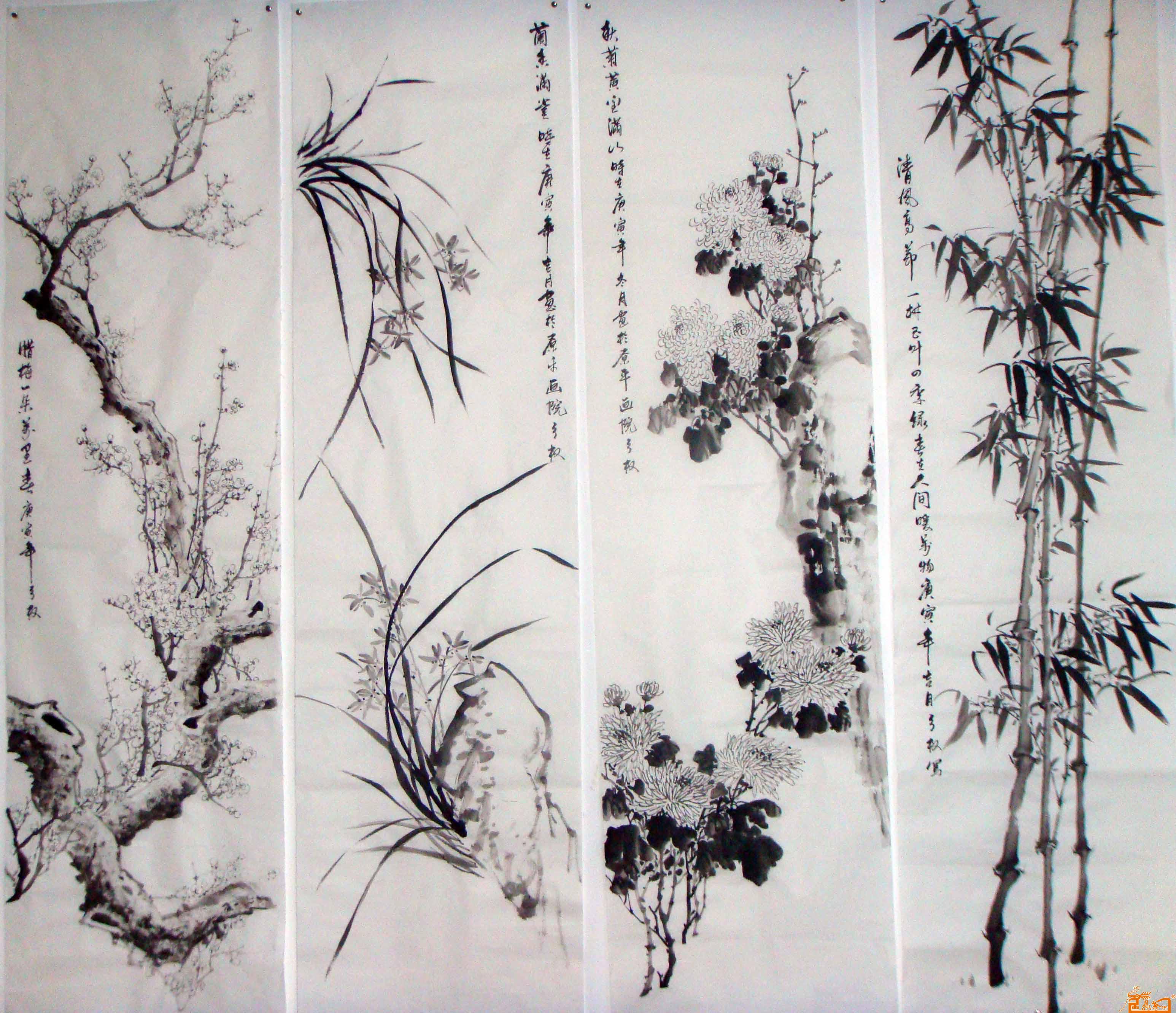 权 淘宝 名人字画 中国书画交易中心 中国书画销售中心 中国书画拍卖